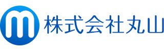 高品質で安い遺品整理やハウスクリーニングは稲敷郡阿見町の(株)丸山